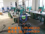 【十三年制造工艺】苏州高频pvc塑胶热合机厂家