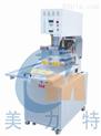 专业高频塑胶热合机