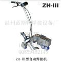 灯箱布焊接机/塑料布热合机/喷绘布焊接机ZH-II