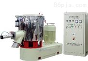 供應塑料高速混料機、低速混料機