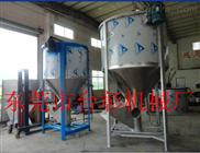 塑料颗粒搅拌机东莞话-金属粉体加热搅拌器价格-混合拌料机工厂