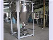 立式塑料颗粒搅拌机厂家