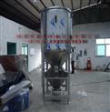 求购塑料颗粒搅拌机价格,富邦牌打造立式塑料颗粒搅拌机国际品质