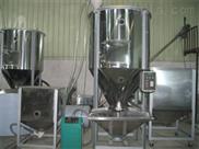 寧波廠家專業生產立式塑料攪拌機