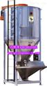 塑胶混色机-立式搅拌机-广州大型搅拌机