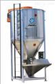 供应大型立式塑料搅拌机,大型搅拌机厂家,大型搅拌机报价