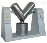 VH型  V型高效混合机