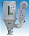 塑料气流干燥机