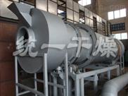 农副产品专用滚筒干燥机