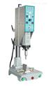 超声波焊接机无纺布焊接机