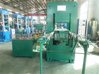 框式自动推拉橡胶硫化机(鑫城)