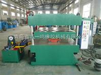 鑫城120T自动柱式橡胶压力●机橡胶硫化机