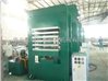 鑫城160T汽加熱自動框式硫化機