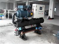 水冷式冻水机 水冷式冷冻机 水冷式冷却机
