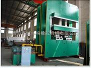 鑫城2000T大型工程橡胶硫化机_四缸全自动框式硫化机