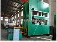 鑫城2000T大型工程橡胶硫化机
