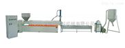 FD-单螺杆塑料挤出造粒机