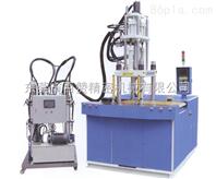 供应百赞BZ-55T-2S硅胶液态注塑机