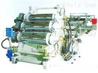 五辊压延机组(SJ-F5L900)
