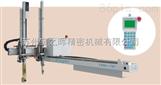 单轴伺服单截式机械手YKM1-650/750