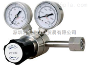 进口氢气瓶减压阀 进口氢气钢瓶减压阀