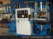 自动平板硫化机200T双联
