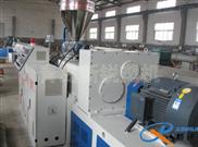 PVC塑料管材设备