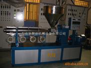 SHJ—150单螺杆塑料挤出机