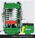 四柱硫化机价格,黄河机械