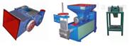 保溫材料泡沫回收造粒機