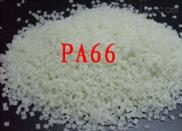 Nylamid 7111  包装薄膜塑料PA66