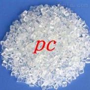护目镜PC原料 fine granules