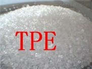 供应透明 TPE Dawnprene TPE 3004-AA