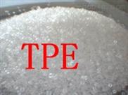 VYPRENE TPE VP-7050   TPE