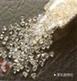 东莞供应PLA塑料 Bio-Flex F 2110