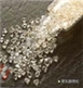 供应PLA聚乳酸 Bio-Flex F 1130