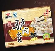 生产批发水饺袋子/饺子包装袋/彩印塑料袋/礼品包装