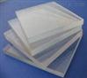 亚克力 PMMA亚克力 有机玻璃 PMMA板 PS板 透明有机板