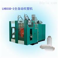LHB55D-2全自動一出二吹塑機