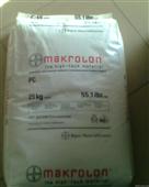 PC 德国拜耳2407/PC价格聚碳酸脂Polycarbonate