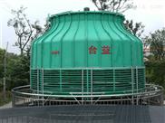 上海工业冷却塔_圆形冷却塔_玻璃钢冷却塔_空调冷却塔_高温冷却塔