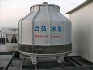 小型冷却塔产品供应、上海小型冷却塔、上海台益机械设备有限公司