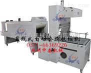 全自动热收缩包装机 纸箱自动包装机 PE膜包装机