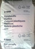 ABS BLENDEX MPE 超净色母料载体树脂