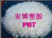 PRL PBT TP-IGFR-G30