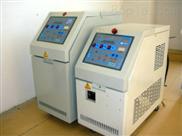 马鞍山运水式模温机,黄山水循环模温机,淮北水加热器