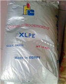 XLPE ATP/130 GETILAN