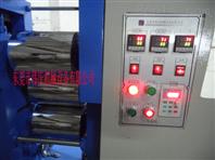 双辊压延机,硅胶压延机,硅橡胶压延机,供应磁粉压延机