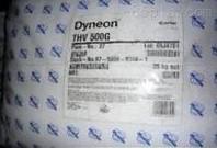 氟橡胶 :THV,美国3M,610GZ(产品说明)