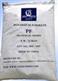 酚醛树脂 :PF,日本住友电木, PM 8270